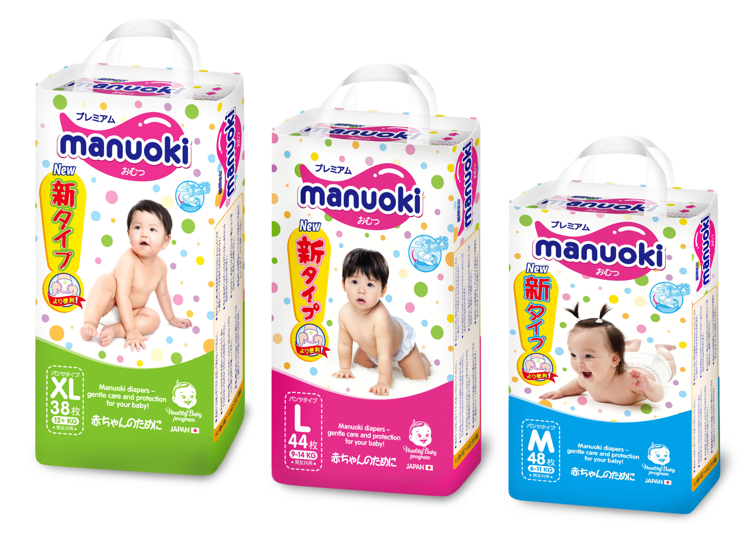 PANTY MANUOKI ALL (1)